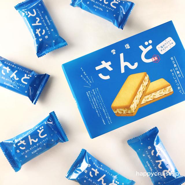 【雪塩さんど】沖縄の美味しいお菓子のお土産