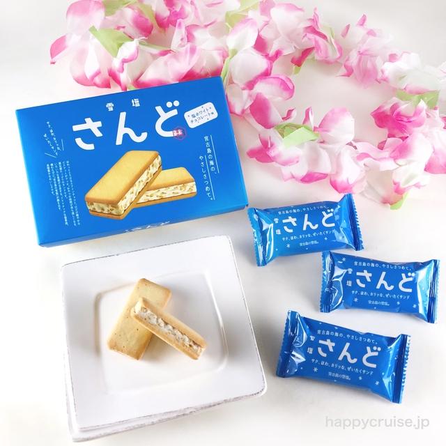 沖縄お土産【雪塩さんど】宮古島発の雪塩スイーツがかわいい&美味しすぎる♡