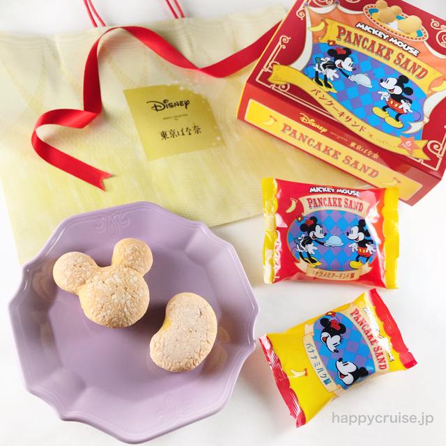 東京ばな奈×ディズニーコラボ【ミッキーマウスパンケーキサンド】かわいい東京駅お土産に♡