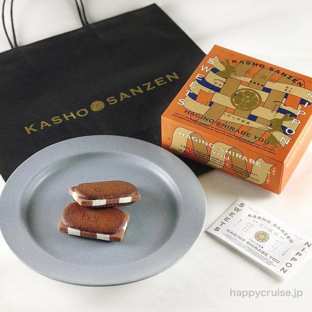 東京駅限定【萩の調 釉(ゆう)】菓匠三全のショコラクッキーが東京お土産に人気