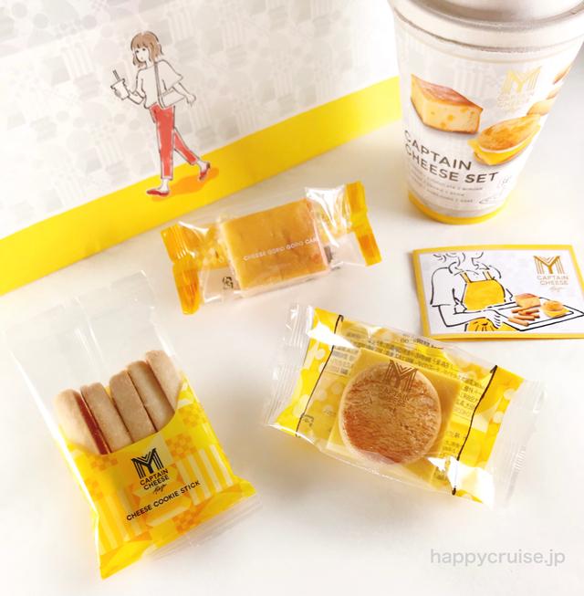 【マイキャプテンチーズトウキョウ】東京駅グランスタ東京で人気のお菓子