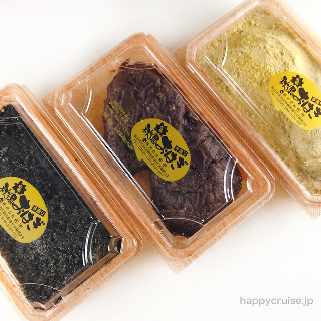 【仙台駅 さいちのおはぎ】スーパーさいちの美味しいさいちのおはぎ