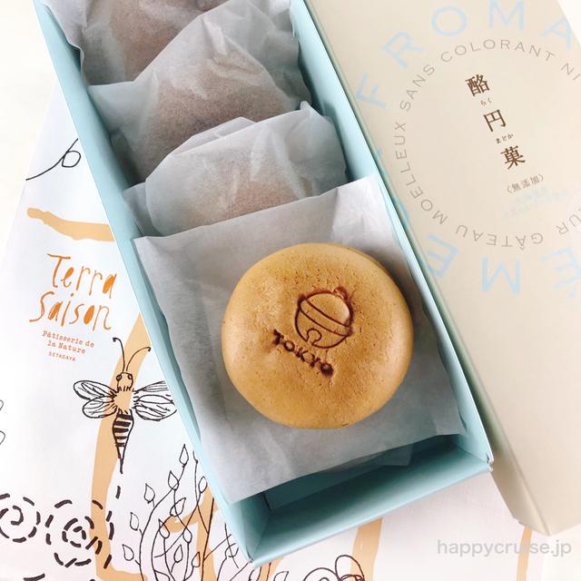 【テラセゾン 酪円菓】東京駅限定で人気のスイーツの酪円菓