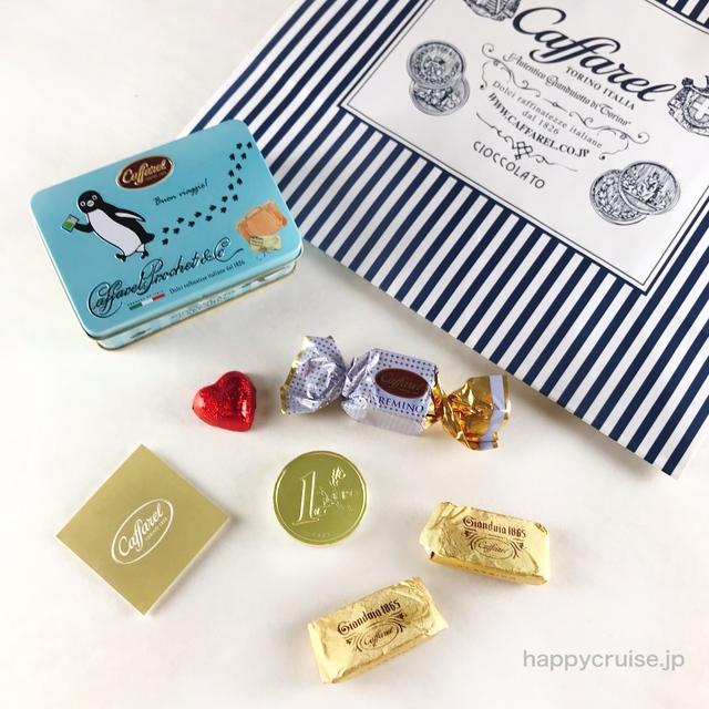 カファレル【Suicaのペンギン缶】東京駅限定チョコレートギフトをお土産に♡