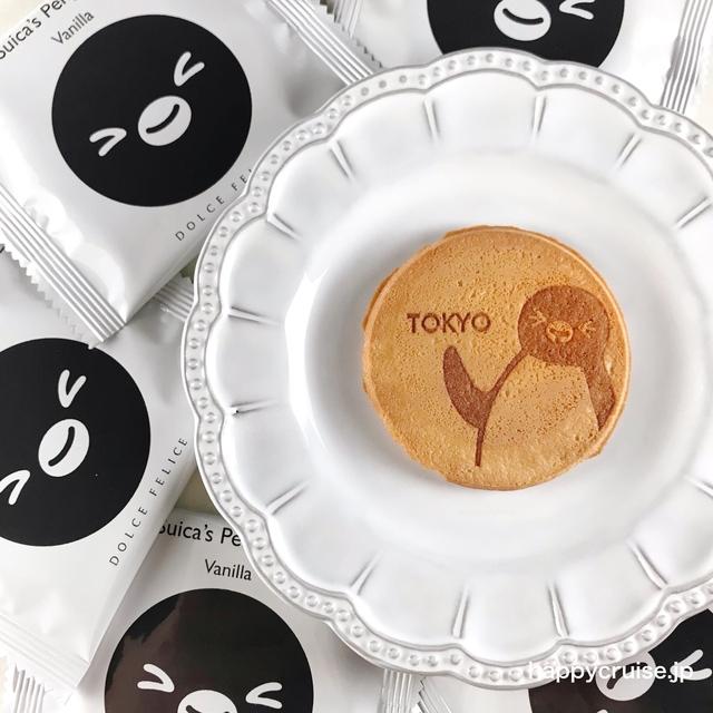 東京駅限定【東京Suicaのペンギンクリームサンドクッキー】パケ買いしたくなるかわいいクッキー♡