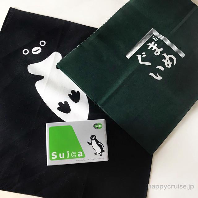 東京【まめぐい スイカのペンギンバウム】東京駅限定の人気のお菓子