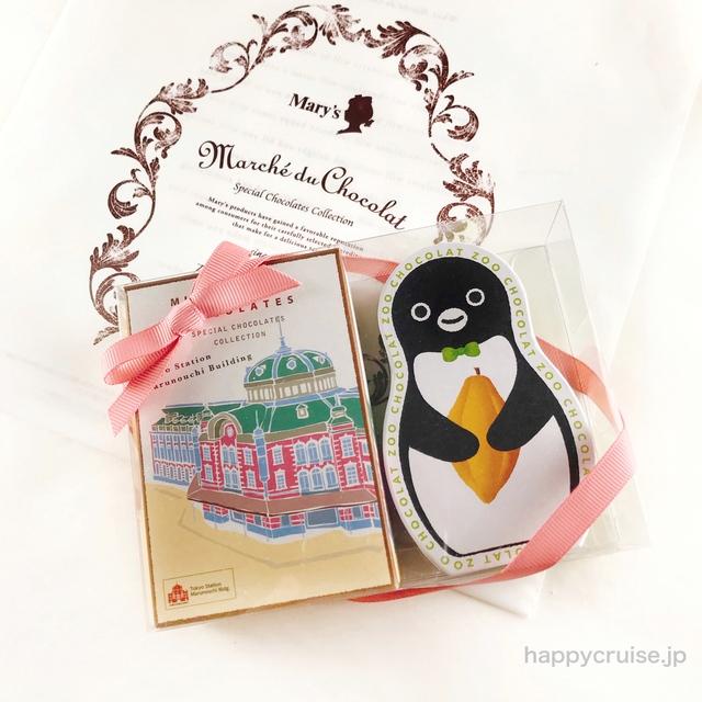 マルシェドショコラ【ショコラZOO Suicaのペンギン】東京駅限定チョコレートギフトが人気!