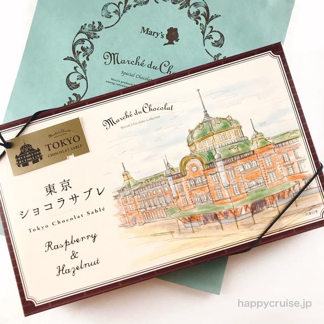 東京駅限定【東京ショコラサブレ】マルシェドショコラのおしゃれなチョコクッキーが人気!
