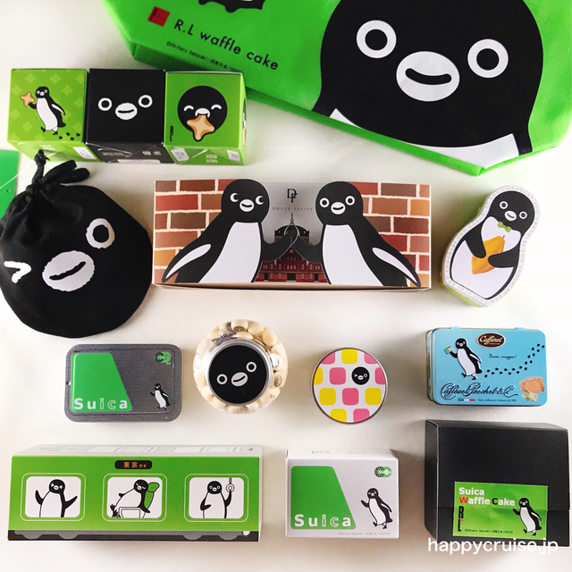 【Suicaのペンギン】かわいいSuicaペンギンお土産9選